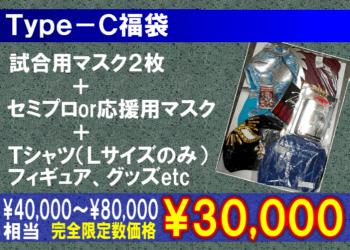 ¥30000